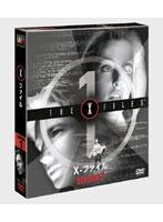 X-ファイル シーズン1 <SEASONSコンパクト・ボックス>[FXBJE-16555][DVD] 製品画像