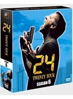 24-TWENTY FOUR- シーズン6 <SEASONSコンパクト・ボックス>[FXBJE-36892][DVD] 製品画像