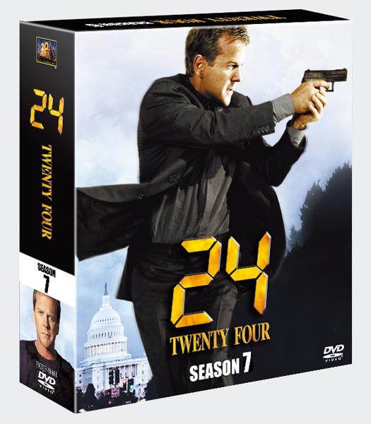 24-TWENTY FOUR- シーズン7