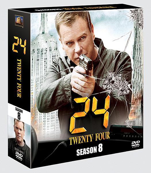 24-TWENTY FOUR- シーズン8