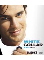 ホワイトカラー シーズン2 <SEASONSコンパクト・ボックス>[FXBJE-53667][DVD] 製品画像