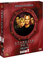 スターゲイト SG-1 シーズン8 <SEASONSコンパクト・ボックス>
