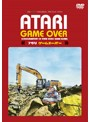 ATARI GAME OVER アタリ ゲームオーバー PRICEDOWN版