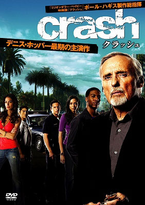クラッシュ シーズン1 DVD-BOX