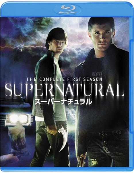 SUPERNATURAL  コンプリート・セット(4枚組 ブルーレイディスク)