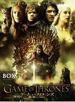 ゲーム・オブ・スローンズ 第一章:七王国戦記 DVDコンプリート・ボックス