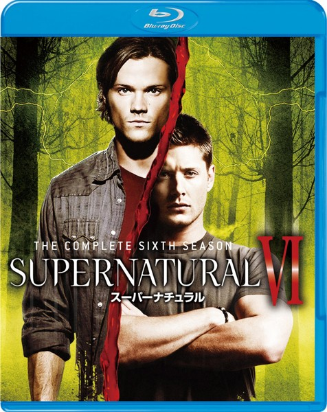 SUPERNATURAL  コンプリート・セット (4枚組) (ブルーレイディスク)