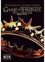 ゲーム・オブ・スローンズ 第二章:王国の激突 コンプリート・ボックス