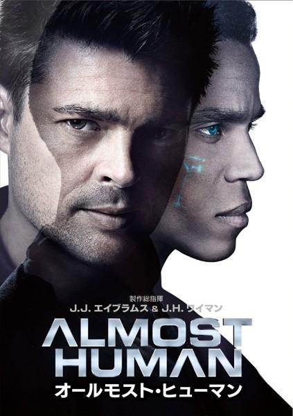 ALMOST HUMAN/オールモスト・ヒューマン コンプリート・ボックス