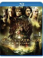 ゲーム・オブ・スローンズ 第一章:七王国戦記 コンプリート・セット (5枚組) (ブルーレイディスク)