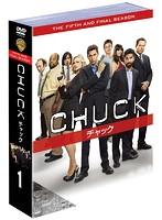 CHUCK/チャック <ファイナル> セット1 (4枚組)
