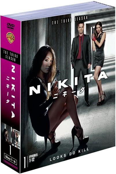 NIKITA/ニキータ  セット1 (6枚組)