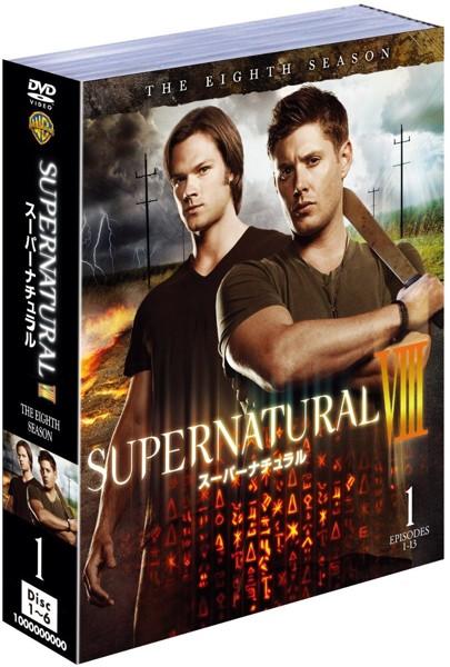 SUPERNATURAL スーパーナチュラル  セット1 (6枚組)