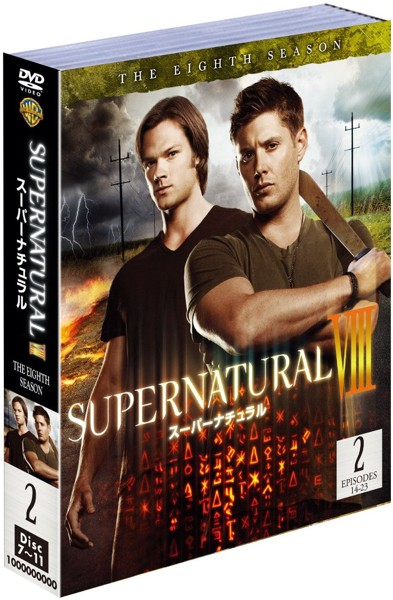SUPERNATURAL スーパーナチュラル  セット2 (5枚組)