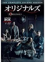 オリジナルズ〈セカンド・シーズン〉 コンプリート・ボックス[1000582136][DVD] 製品画像