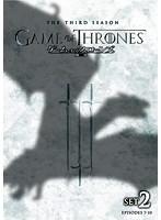 ゲーム・オブ・スローンズ 第三章:戦乱の嵐-前編-セット2(2枚組)