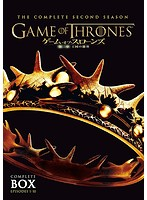 ゲーム・オブ・スローンズ 第二章:王国の激突 DVDセット (5枚組)