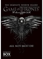 ゲーム・オブ・スローンズ 第四章:戦乱の嵐-後編- DVDセット (5枚組)