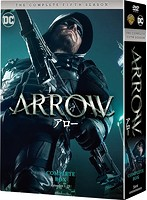 ARROW/アロー<フィフス・シーズン>コンプリート・ボックス