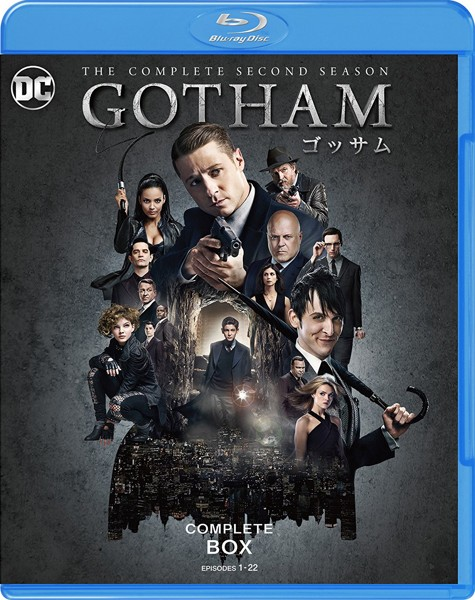 GOTHAM/ゴッサムコンプリート・セット (ブルーレイディスク)