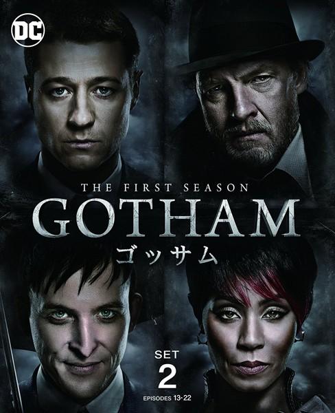 GOTHAM/ゴッサム後半セット (3枚組/13〜22話収録)