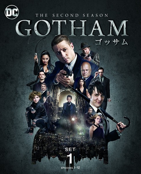 GOTHAM/ゴッサム前半セット (3枚組/1〜12話収録)