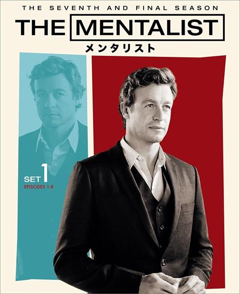 THE MENTALIST/メンタリスト  前半セット (2枚組/1〜8話収録)