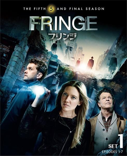 FRINGE/フリンジ  前半セット (3枚組/1〜7話収録)