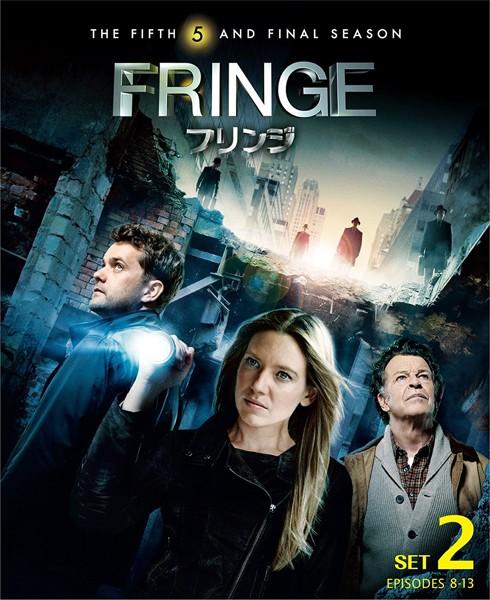 FRINGE/フリンジ  後半セット (3枚組/8〜13話収録)