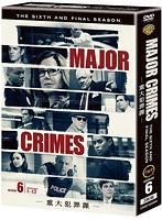 MAJOR CRIMES 〜重大犯罪課〜 <ファイナル・シーズン> (3枚組)