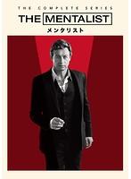 THE MENTALIST/メンタリスト <シーズン1-7> DVD全巻セット (36枚組)