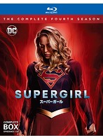 SUPERGIRL/スーパーガール <フォース・シーズン> コンプリート・ボックス (ブルーレイディスク)