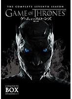 ゲーム・オブ・スローンズ 第七章:氷と炎の歌 DVDセット (5枚組)