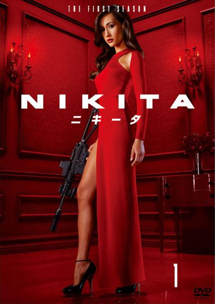 NIKITA/ニキータ  Vol.1