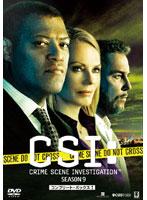 CSI:科学捜査班 シーズン9 コンプリートDVD-BOX 1