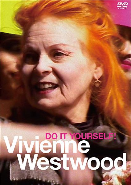 ヴィヴィアン・ウエストウッド DO IT YOURSELF!/ヴィヴィアン・ウエストウッド