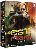 CSI:マイアミ シーズン1 コンパクト DVD-BOX
