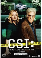 CSI:科学捜査班 シーズン13 コンプリートDVD-BOX 1