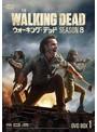 ウォーキング・デッド シーズン8 DVD BOX-1