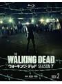 ウォーキング・デッド シーズン7 Blu-ray BOX-2 (ブルーレイディスク)