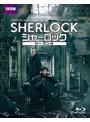 SHERLOCK/シャーロック シーズン4 Blu-ray BOX (ブルーレイディスク)