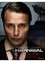 HANNIBAL/ハンニバル Blu-ray-BOX フルコース Edition (ブルーレイディスク)