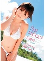 First Impact 佐倉絆 in Guam/佐倉絆