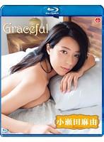 【数量限定】Graceful/小瀬田麻由 (ブルーレイディスク)