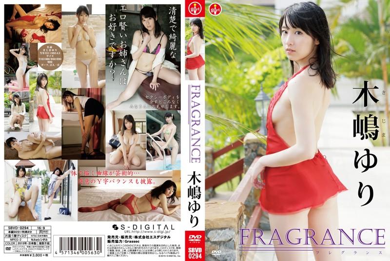 FRAGRANCE/木嶋ゆり
