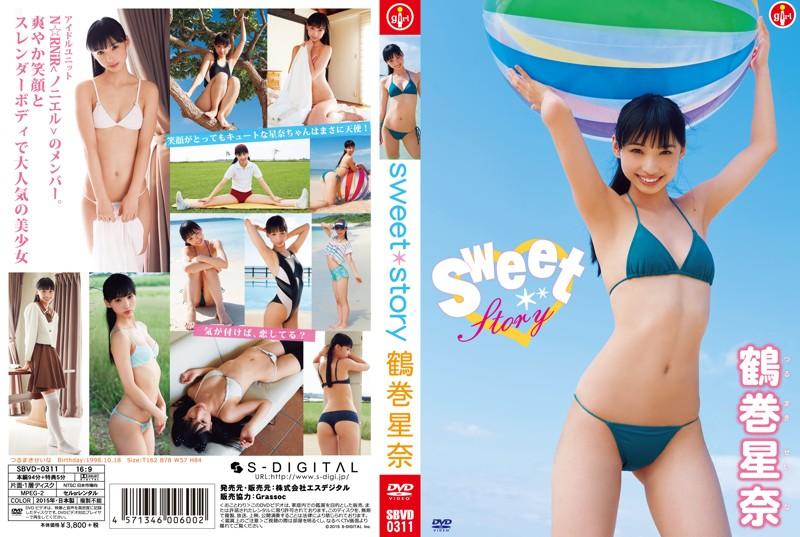[SBVD-0311] Seina Tsurumaki 鶴巻星奈 – Sweet Story