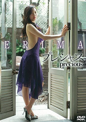 XAM-097 プレシャスPrecious ERIMA