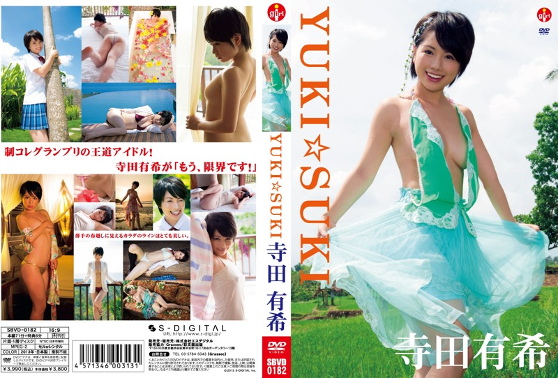 YUKI☆SUKI/寺田有希 [SBVD-0182]