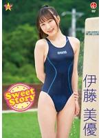 【数量限定】Sweet Story/伊藤美優 チェキ付き
