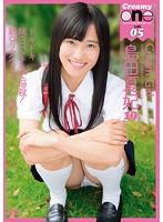 Cream Girl/島田夏妃